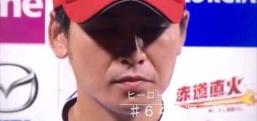 會澤翼の画像 p1_8